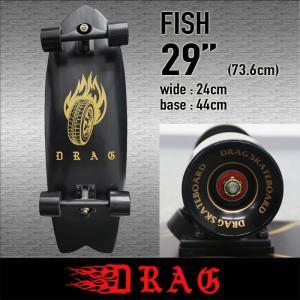 DRAG SKATEBOARD:29inch FISH サーフ系 カービングトラック装着スケートボード 29インチ/ドラッグ スケートボード INTRO carving surf skate|zenithgaragesurfplus