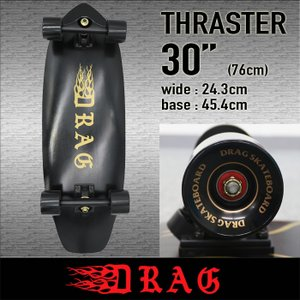 DRAG SKATEBOARD:30inch THRASTER サーフ系 カービングトラック装着スケートボード 30インチ/ドラッグ スケートボード INTRO carving surf skate|zenithgaragesurfplus