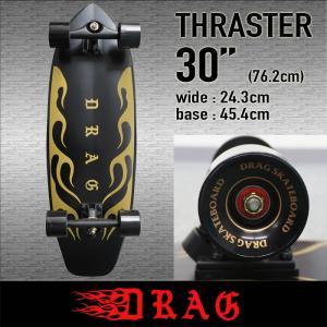 [予約受付] DRAG SKATEBOARD:30inch THRASTER FIRE サーフ系 カービングトラック装着スケートボード 30インチ/ドラッグ スケートボード carving surf skate|zenithgaragesurfplus
