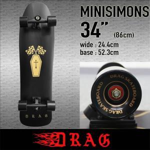 DRAG SKATEBOARD:34inch MINISIMONS サーフ系 カービングトラック装着スケートボード 34インチ/ドラッグ スケートボード INTRO carving surf skate|zenithgaragesurfplus