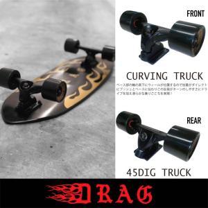 DRAG SKATEBOARD:サーフ系 カービングトラック装着スケートボード 29インチ 30インチ 34インチ/ドラッグ スケートボード INTRO|zenithgaragesurfplus|02