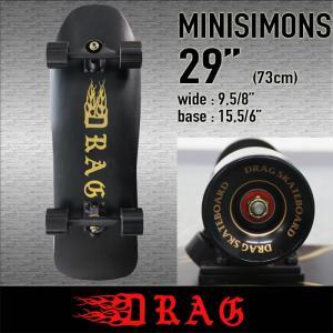 DRAG SKATEBOARD:サーフ系 カービングトラック装着スケートボード 29インチ 30インチ 34インチ/ドラッグ スケートボード INTRO|zenithgaragesurfplus|06