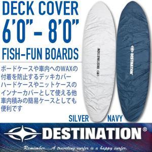 DESTINATION SURF:デッキカバー ファンボード・フィッシュ用6'0