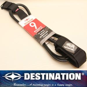 DESTINATION:ディスティネーション リーシュコード 9ftミディアムウェイプ Knee(ヒザ)用/BEARロゴ アニバーサリーモデル|zenithgaragesurfplus