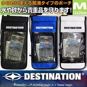 DESTINATION:ウォータープルーフポーチ(Mサイズ)/カギやお金・パスポートを水やホコリから守ります|zenithgaragesurfplus