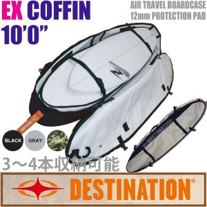 DESTINATION:EX COFFIN 10'0