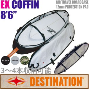 DESTINATION:EX COFFIN 8'6