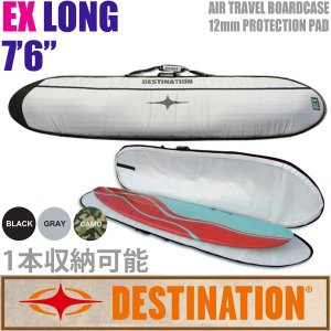 DESTINATION:EX LONG 7'6