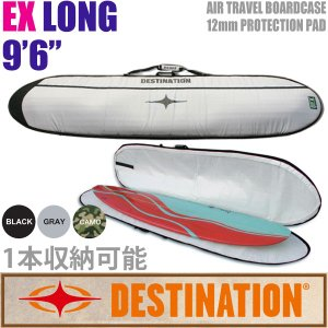 DESTINATION:EX LONG 9'6