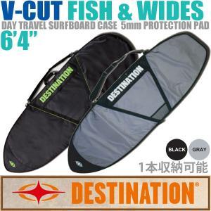 "DESTINATION:V-CUT FISH&WIDES 6'4"" ハードケース 5mmパッド 日常用 1本収納 ボードケース ディスティネーション/メーカー取寄せ|zenithgaragesurfplus"