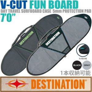 "DESTINATION:V-CUT FUNBOARD 7'0"" ハードケース 5mmパッド 日常用 1本収納 ボードケース ディスティネーション/メーカー取寄せ|zenithgaragesurfplus"