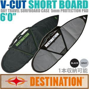 "DESTINATION:V-CUT SHORT 6'0"" ハードケース 5mmパッド 日常用 1本収納ボードケース ディスティネーション/メーカー取寄せ|zenithgaragesurfplus"