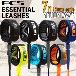 FCS ESSENTIAL LEASH 7ft:7mm オールラウンド 軽く絡まない すべてのコンディションに対応する エッセンシャルリーシュ/エフシーエス 送料無料|zenithgaragesurfplus