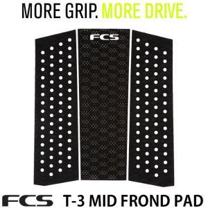 FCS:T-3 MID フロント用 デッキパッド 3-Piese 大きめ/デッキパッチ トラクション サーフボード zenithgaragesurfplus