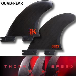FCS2 H4 (QUAD-REAR) ミックファニング監修 Hシリーズ 最新モデル クアッド用 リアフィン 2本 SWISS MADE /FCS-2 日本正規品|zenithgaragesurfplus