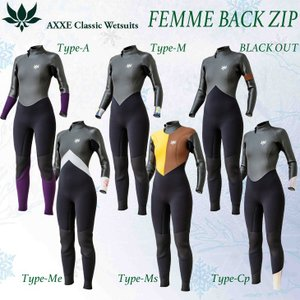 AXXE Classic FEMME:[BACK ZIP] 3mm 女性用 バックジップ セミドライ カスタムオーダー デザイン・生地選択可能/アックスクラッシック|zenithgaragesurfplus