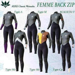 AXXE Classic FEMME:[BACK ZIP] 5/3mm 女性用 バックジップ セミドライ カスタムオーダー デザイン・生地選択可能/アックスクラッシック|zenithgaragesurfplus