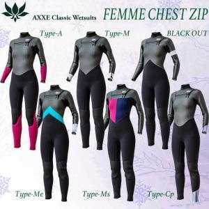 AXXE Classic FEMME:[CHEST ZIP] 3mm 女性用 胸ジップ セミドライ カスタムオーダー デザイン・生地選択可能/アックスクラッシック|zenithgaragesurfplus