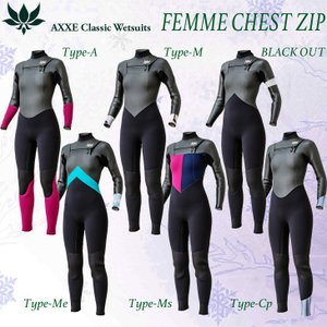 AXXE Classic FEMME:[CHEST ZIP] 5/3mm 女性用 胸ジップ セミドライ カスタムオーダー デザイン・生地選択可能/アックスクラッシック|zenithgaragesurfplus