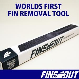 FINS OUT:FCS2 フィンを簡単に外せるマジックツール 手が痛くならない&フィンが飛んでいきません/送料無料発送可 zenithgaragesurfplus 06