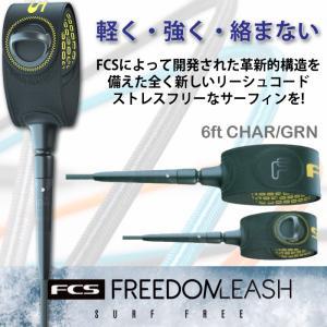 新色登場 FCS FREEDOM LEASH 6ft:軽く強く絡まない 革新的機能とデザインの フリーダムリーシュ/エフシーエス 送料無料|zenithgaragesurfplus|06