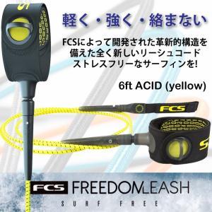 新色登場 FCS FREEDOM LEASH 6ft:軽く強く絡まない 革新的機能とデザインの フリーダムリーシュ/エフシーエス 送料無料|zenithgaragesurfplus|08