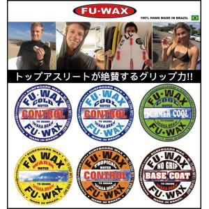 FU WAX:フーワックス単品販売 世界のトップが認めるグリップ力! ベース・コールド・クール・ウォーム・トロピカル/郵便発送対応|zenithgaragesurfplus