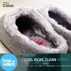FREEWATERS:Chloe Womens ルームシューズ&サンダルとしても使えるマルチシューズ 2018 holiday/フリーウォーター zenithgaragesurfplus 12