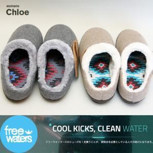 FREEWATERS:Chloe Womens ルームシューズ&サンダルとしても使えるマルチシューズ 2018 holiday/フリーウォーター zenithgaragesurfplus 03