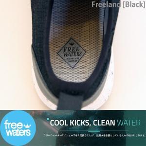 FREEWATERS:Freeland Mens アスレチックスタイルのスリッポンシューズ/フリーウォーター|zenithgaragesurfplus|08