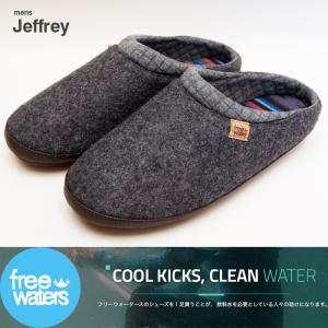 FREEWATERS:Jeffrey Mens ルームシューズ&サンダルとしても使えるマルチシューズ 2018 holiday/フリーウォーター|zenithgaragesurfplus