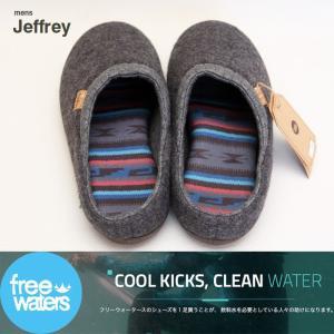 FREEWATERS:Jeffrey Mens ルームシューズ&サンダルとしても使えるマルチシューズ 2018 holiday/フリーウォーター|zenithgaragesurfplus|04