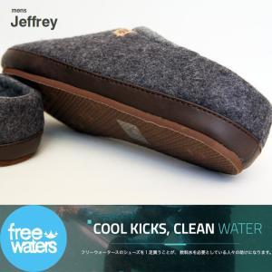 FREEWATERS:Jeffrey Mens ルームシューズ&サンダルとしても使えるマルチシューズ 2018 holiday/フリーウォーター|zenithgaragesurfplus|08