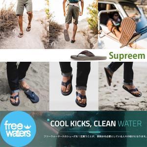 FREEWATERS:Supreem Mens ソフトなクッションが気持ちいい定番サンダル/フリーウォーター|zenithgaragesurfplus