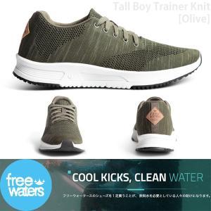 FREEWATERS:Tall Boy Trainer Knit Mens シーンを選ばないスタイリッシュなマルチシューズ/フリーウォーター|zenithgaragesurfplus|06