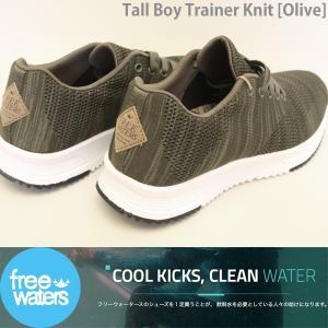 FREEWATERS:Tall Boy Trainer Knit Mens シーンを選ばないスタイリッシュなマルチシューズ/フリーウォーター|zenithgaragesurfplus|08