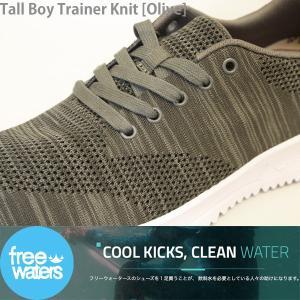 FREEWATERS:Tall Boy Trainer Knit Mens シーンを選ばないスタイリッシュなマルチシューズ/フリーウォーター|zenithgaragesurfplus|10