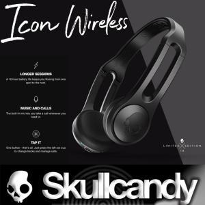 Skullcandy Bluetooth:ICON WIRELESS 軽量&タフ スノーボーダーに愛されたICONがワイヤレスになって新登場 10時間バッテリー搭載 正規店2年保証/送料無料|zenithgaragesurfplus|09