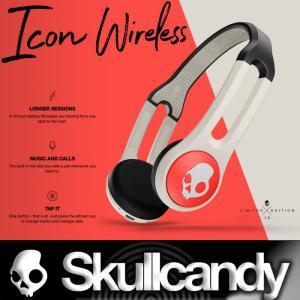 Skullcandy Bluetooth:ICON WIRELESS 軽量&タフ スノーボーダーに愛されたICONがワイヤレスになって新登場 10時間バッテリー搭載 正規店2年保証/送料無料|zenithgaragesurfplus|10
