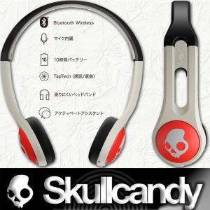 Skullcandy Bluetooth:ICON WIRELESS 軽量&タフ スノーボーダーに愛されたICONがワイヤレスになって新登場 10時間バッテリー搭載 正規店2年保証/送料無料|zenithgaragesurfplus|03