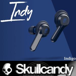 プレゼント付き Skullcandy:INDY Full wireless タッチセンサー搭載 フルワイヤレス イヤフォン インディ /スカルキャンディー 送料無料|zenithgaragesurfplus|03