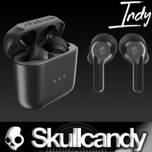 プレゼント付き Skullcandy:INDY Full wireless タッチセンサー搭載 フルワイヤレス イヤフォン インディ /スカルキャンディー 送料無料|zenithgaragesurfplus|06