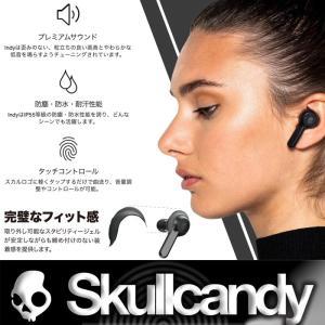 プレゼント付き Skullcandy:INDY Full wireless タッチセンサー搭載 フルワイヤレス イヤフォン インディ /スカルキャンディー 送料無料|zenithgaragesurfplus|07