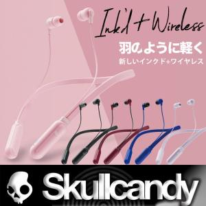 プレゼント付き Skullcandy:Ink'd+ Wireless 進化したネックカラー ワイヤレス イヤフォン インクド+ /スカルキャンディー 送料無料 inkd|zenithgaragesurfplus