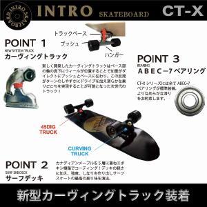 INTRO CT-X:サーフ系 カービングトラック装着スケートボード 32インチ 34インチ 36インチ/イントロ スケートボード|zenithgaragesurfplus|04