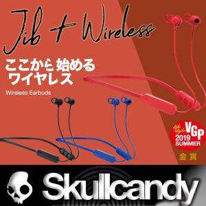 プレゼント付き Skullcandy:JIB+ Wireless コスパ最高 ワイヤレス イヤフォン ジブ+ /スカルキャンディー 正規販売店 送料無料 zenithgaragesurfplus