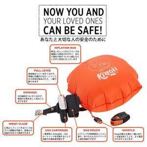 Kingii:リストバンド型救命浮揚装置 サーフィン・マリンスポーツ・水辺のレジャーなど水難事故から命を守ります|zenithgaragesurfplus|02
