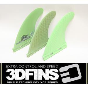 アウトレット 3DFINS:XCS-LITE 5.0(M) GREEN <FUTURE> ディンプルテクノロジー 最速フィン/パッケージなしの特別プライス・郵便発送可|zenithgaragesurfplus