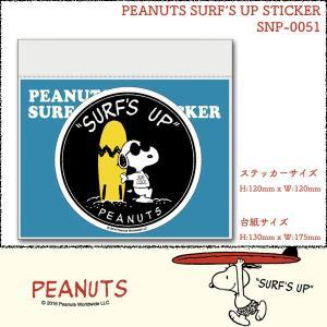PEANUTS:スヌーピー SURF'S UP ステッカー SNP-0051 サーフスアップ/郵便発送対応|zenithgaragesurfplus