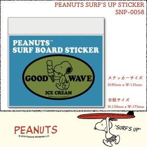 PEANUTS:スヌーピー SURF'S UP ステッカー SNP-0058 サーフスアップ/郵便発送対応|zenithgaragesurfplus
